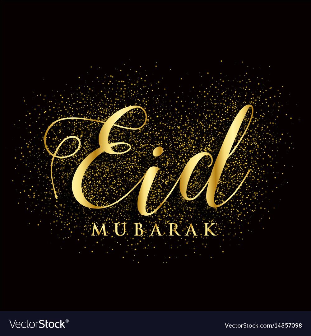 Golden Eid Mubarak Text With Glitter Effect Vector Image