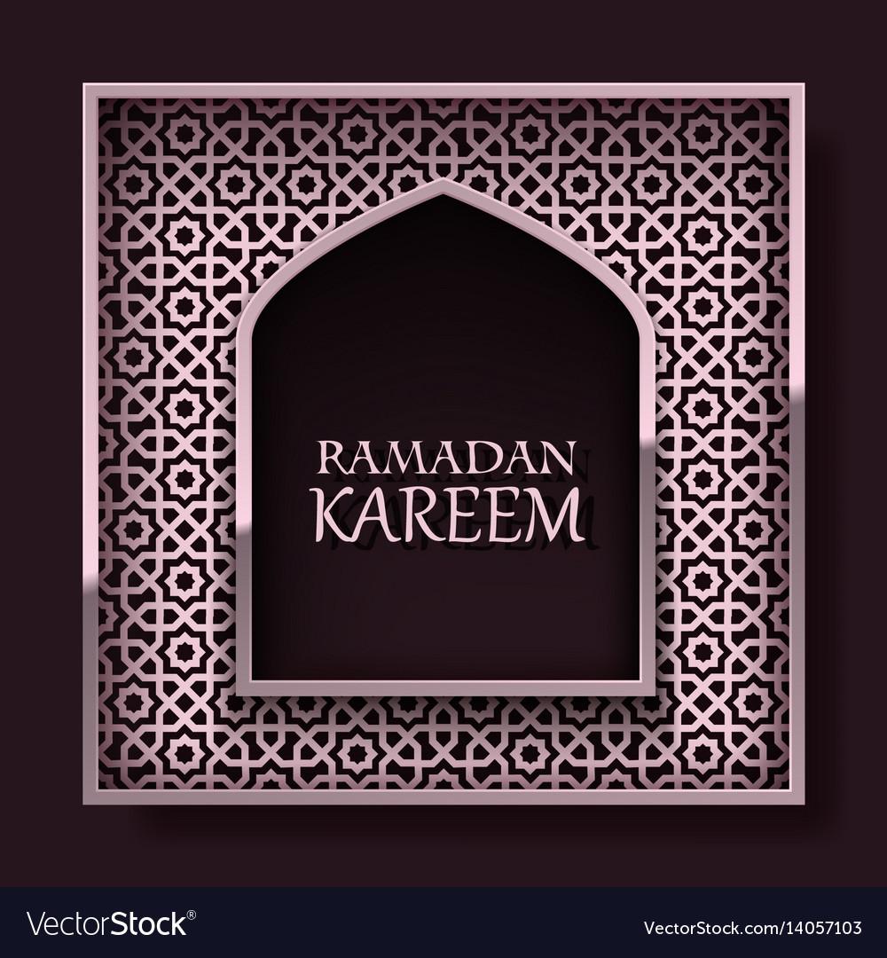 Ramadan kareem cover mubarak background template