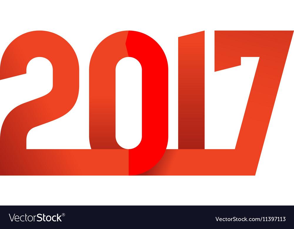 2017 Happy New Year logo