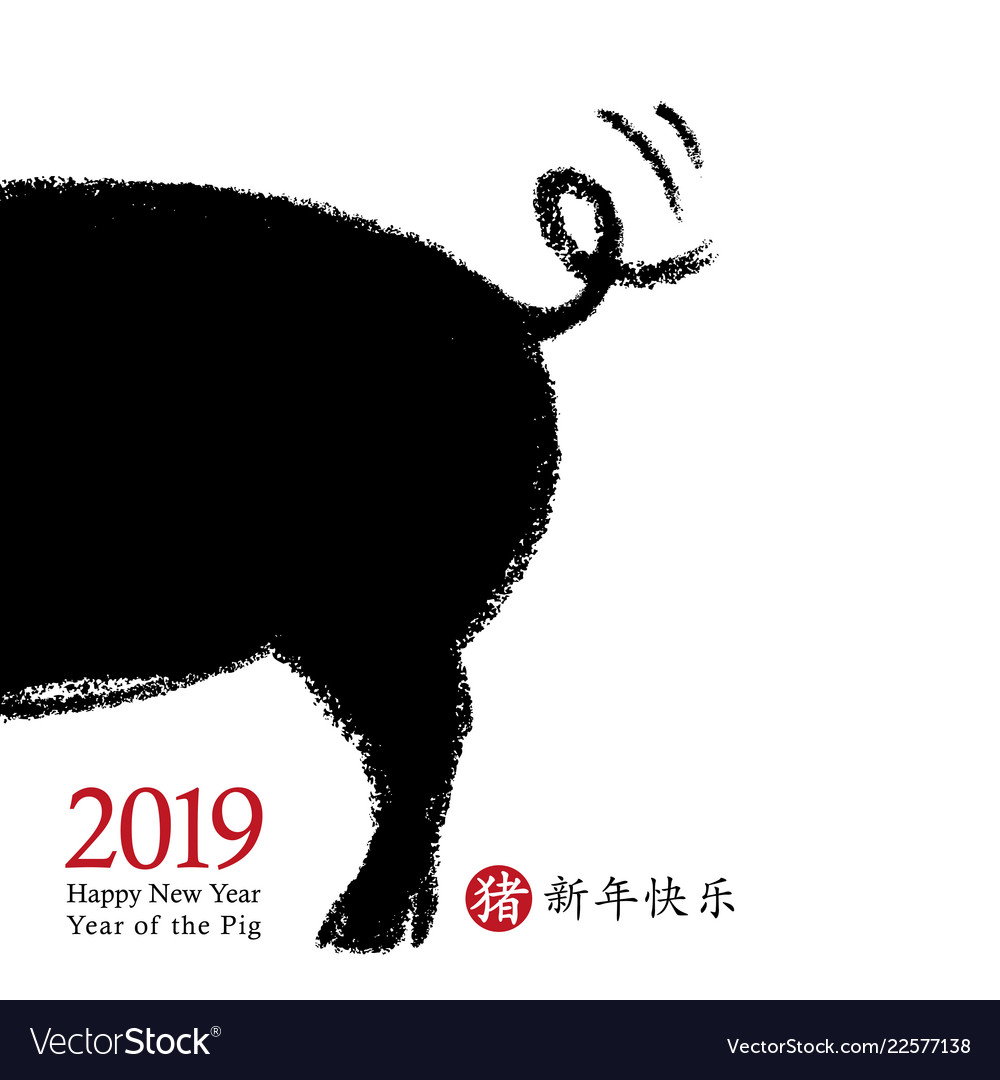 2019 chinese new year of the pig card design