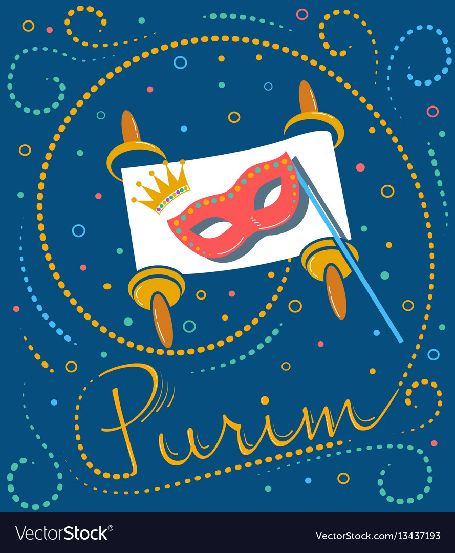 Greeting card purim