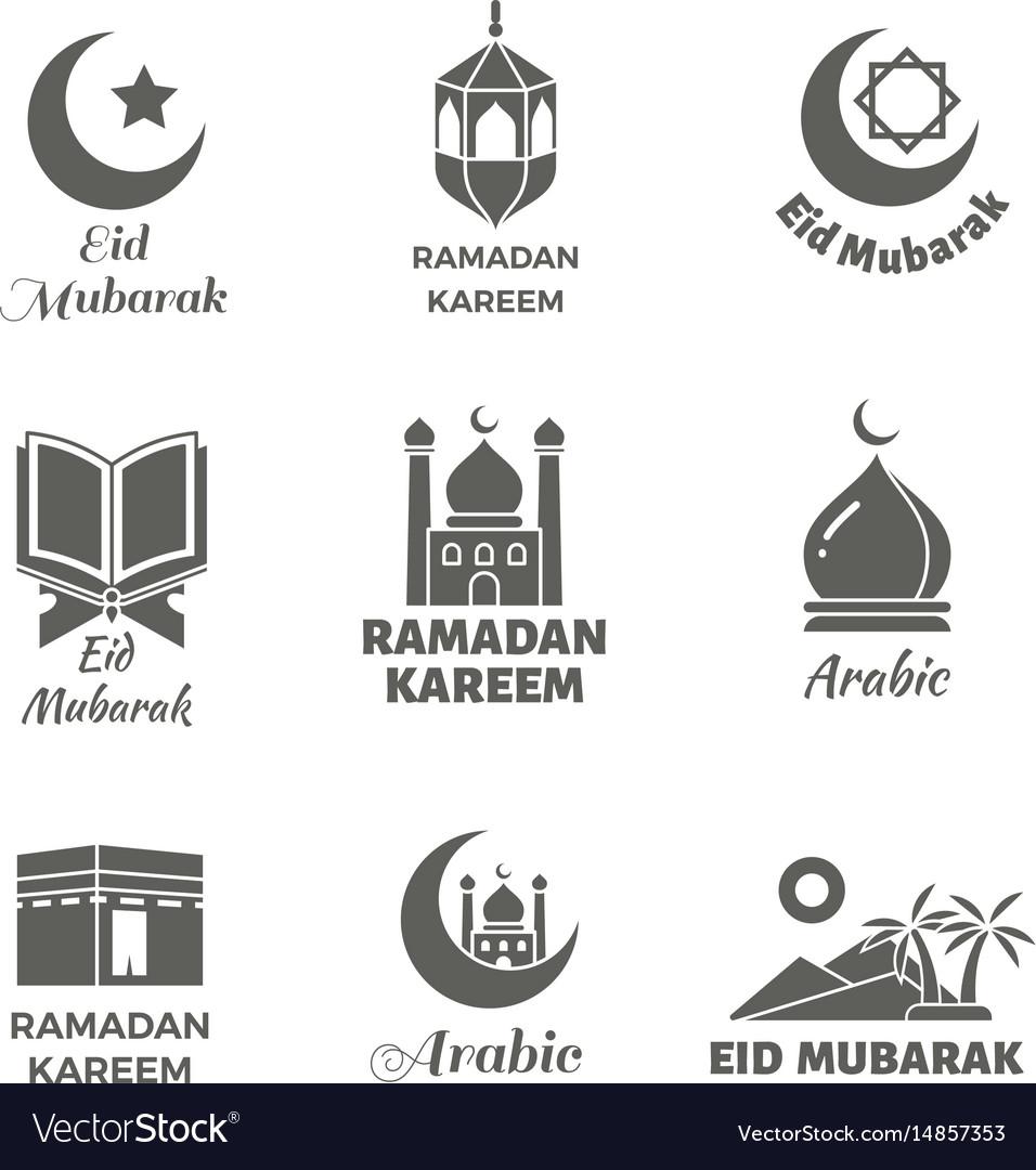 Arabic muslim logo set islamic spiritual