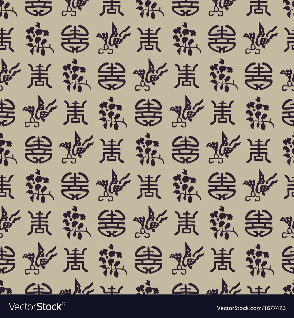 Seamless chinese pattern vector image