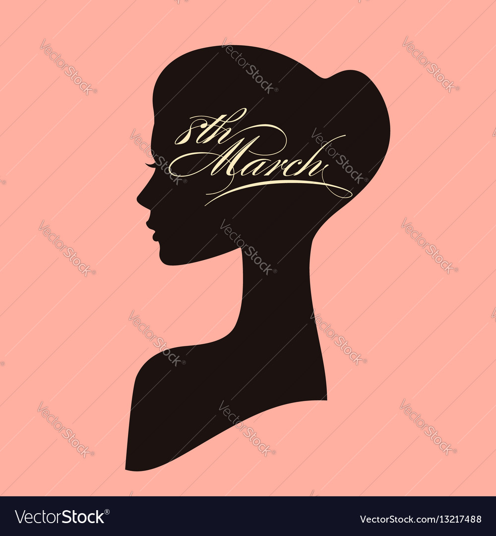 Beautiful female face silhouette of attractive vector image