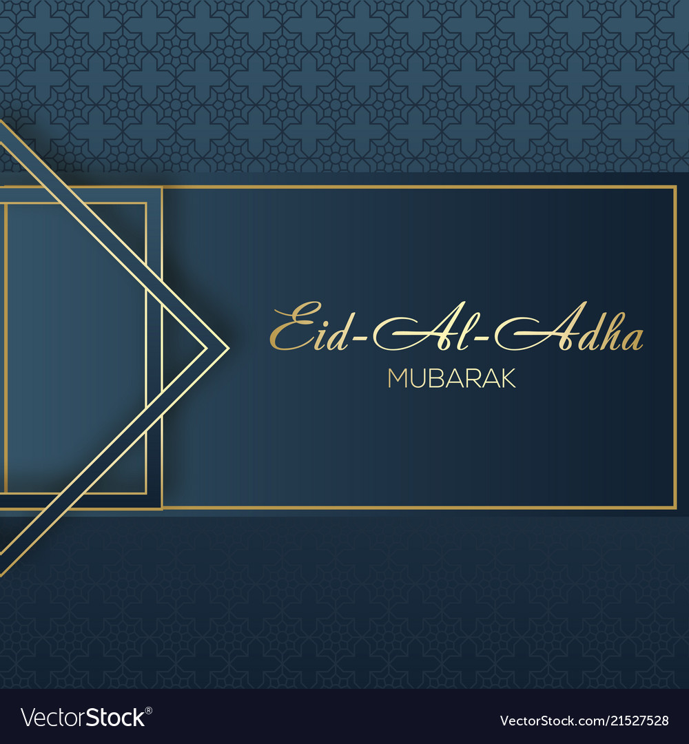 Aid al adha greeting card arabic ornaments vector image m4hsunfo