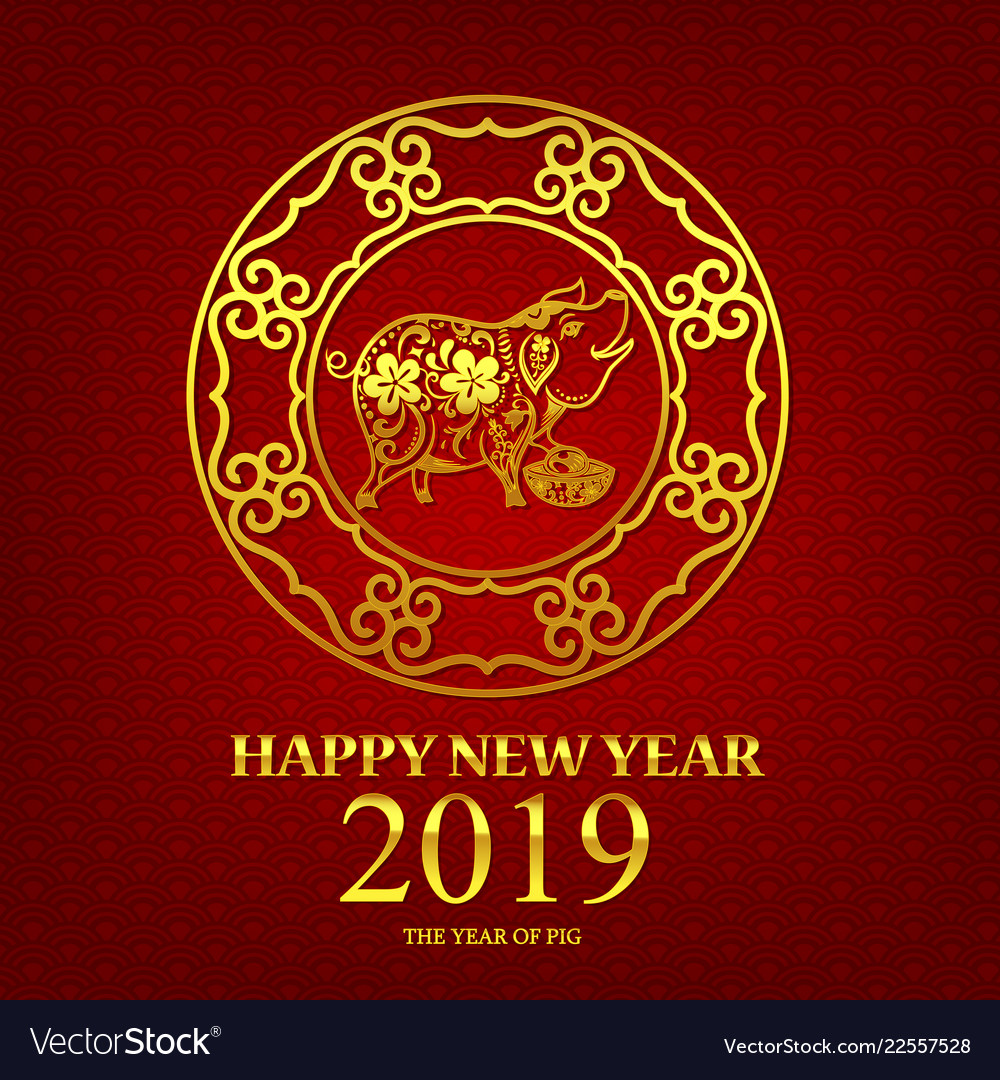 Happy new year 2019 chinese art style pig 002