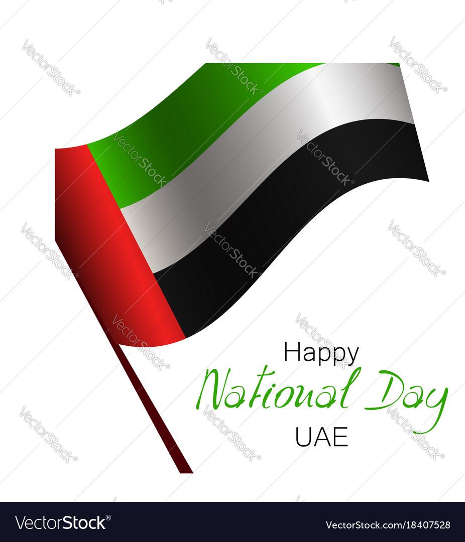 United arab emirates national day uae