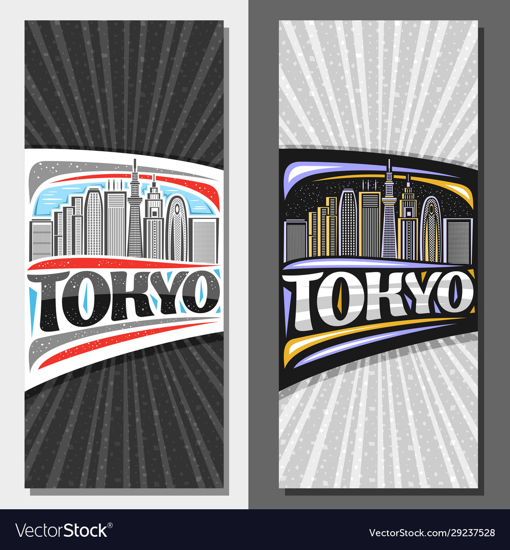 Vertical layouts for tokyo
