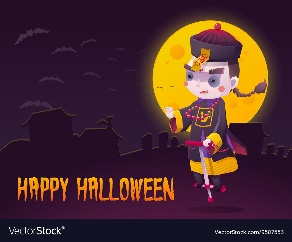 Chinese Hopping Vampire Ghost For Halloween Card Vector Image