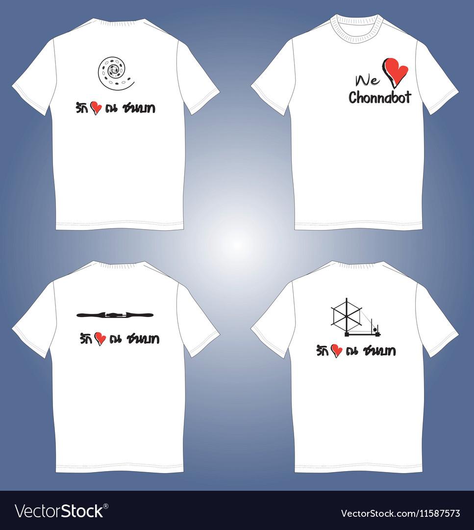 Chonnabot Thaisilk Tshirt Design V2