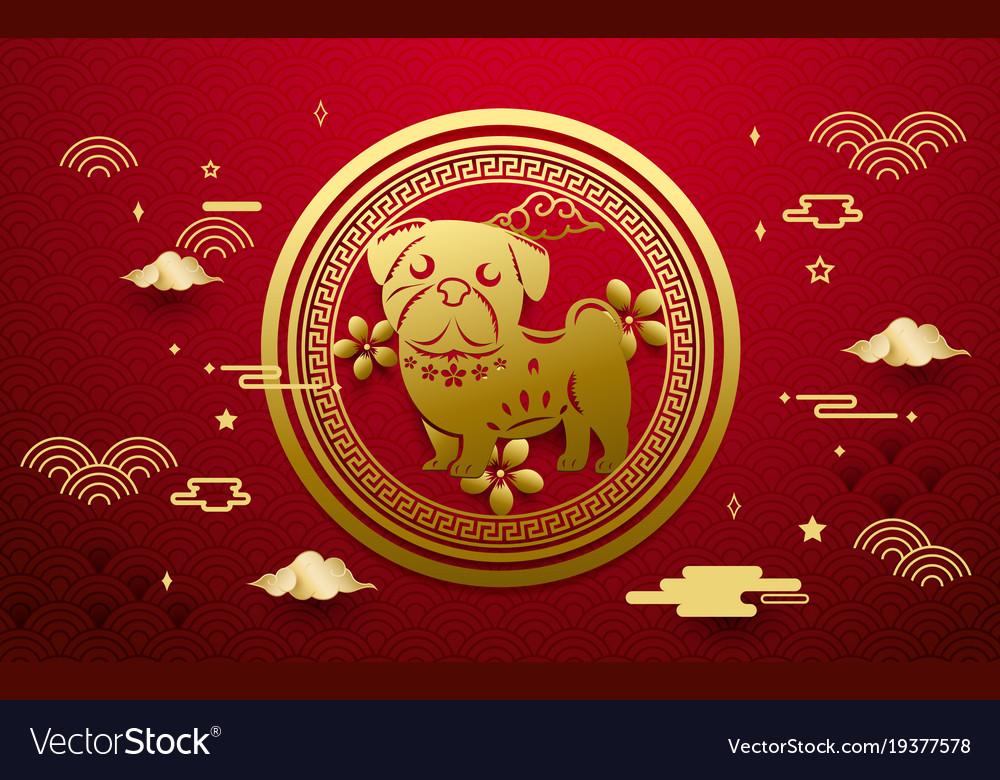 Happy chinese new year 2018 year of dog symbol