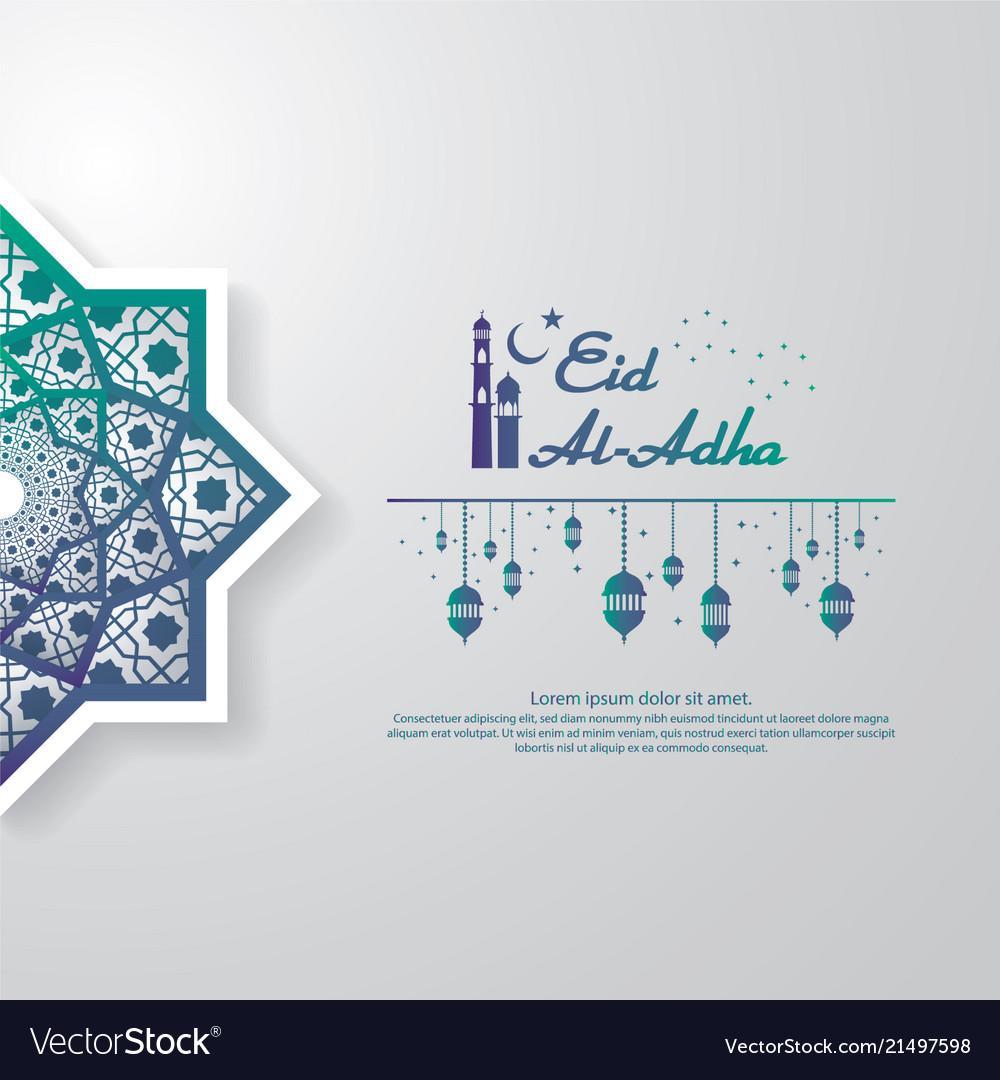 Eid al adha or fitr mubarak islamic greeting card