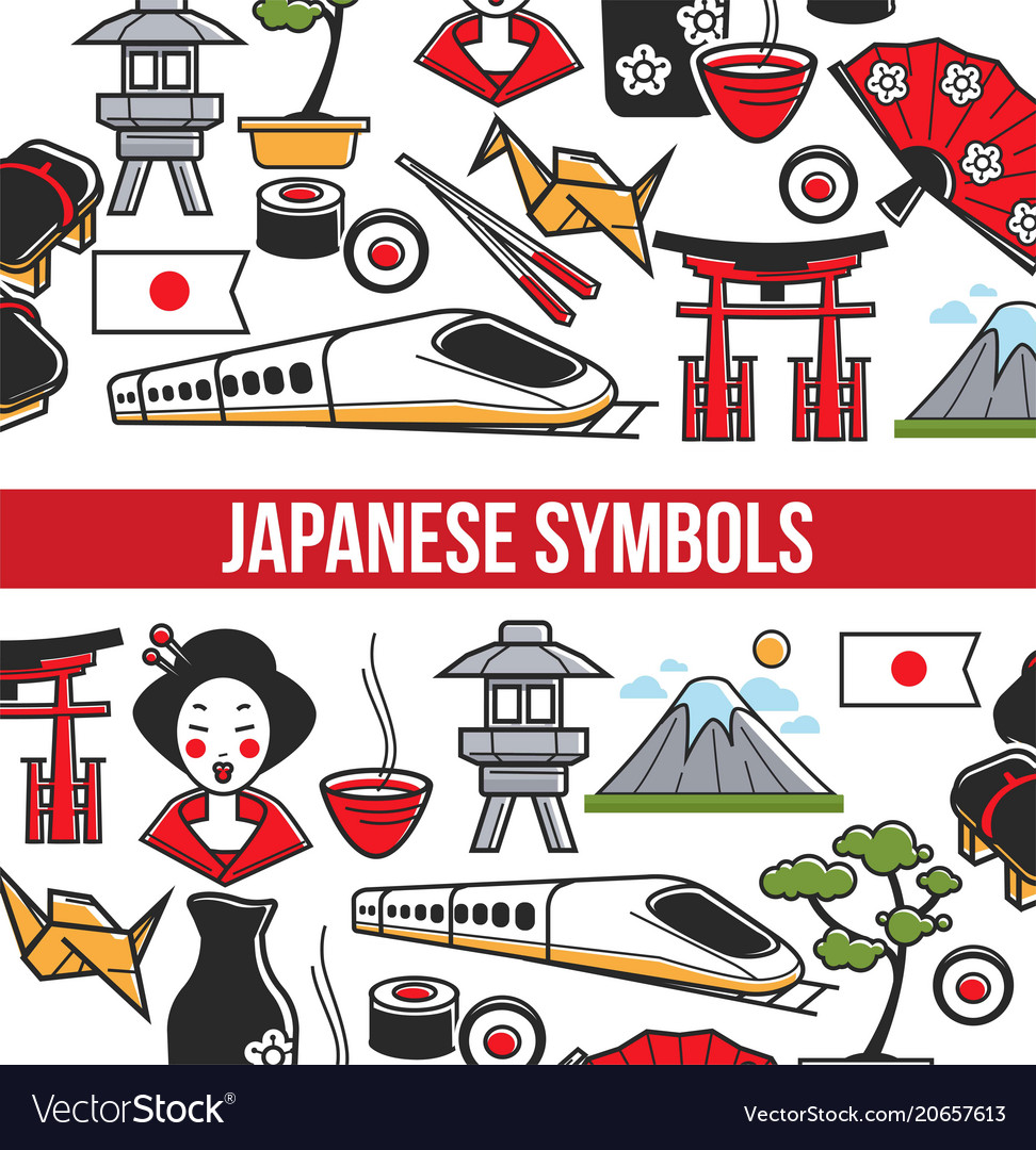 Japanese national and cultural symbols in seamless vector image