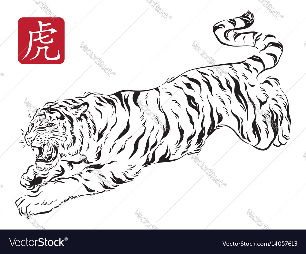 Jumping tiger in calligraphy style