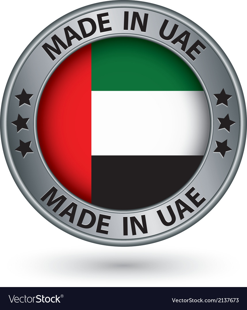 Made in UAE silver label with flag