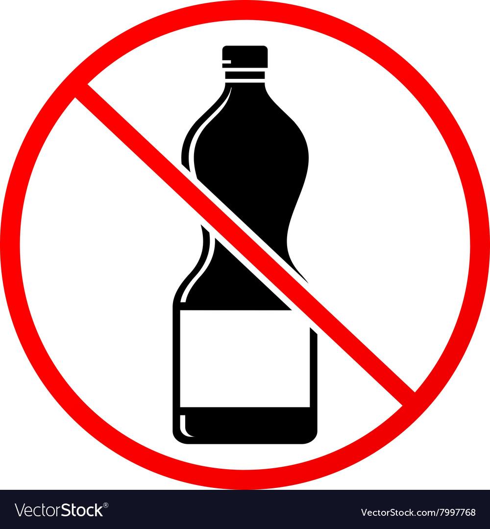 Plastic bottle not allowed sign vector image
