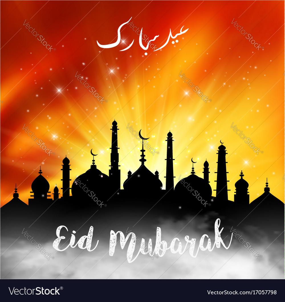 Islamic greeting eid mubarak card for muslim vector image m4hsunfo