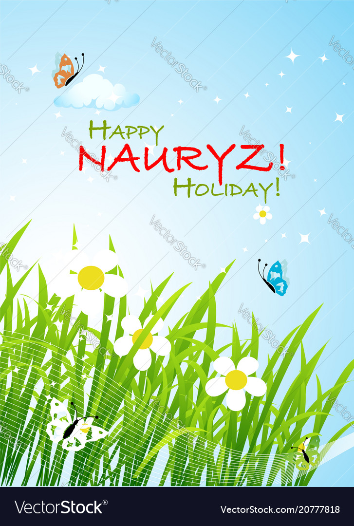 Nowruz holiday greeting card for your design vector image m4hsunfo