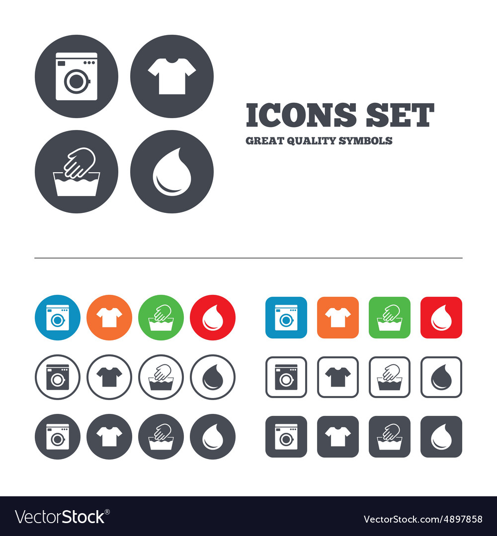 Wash Icon Not Machine Washable Symbol Royalty Free Vector