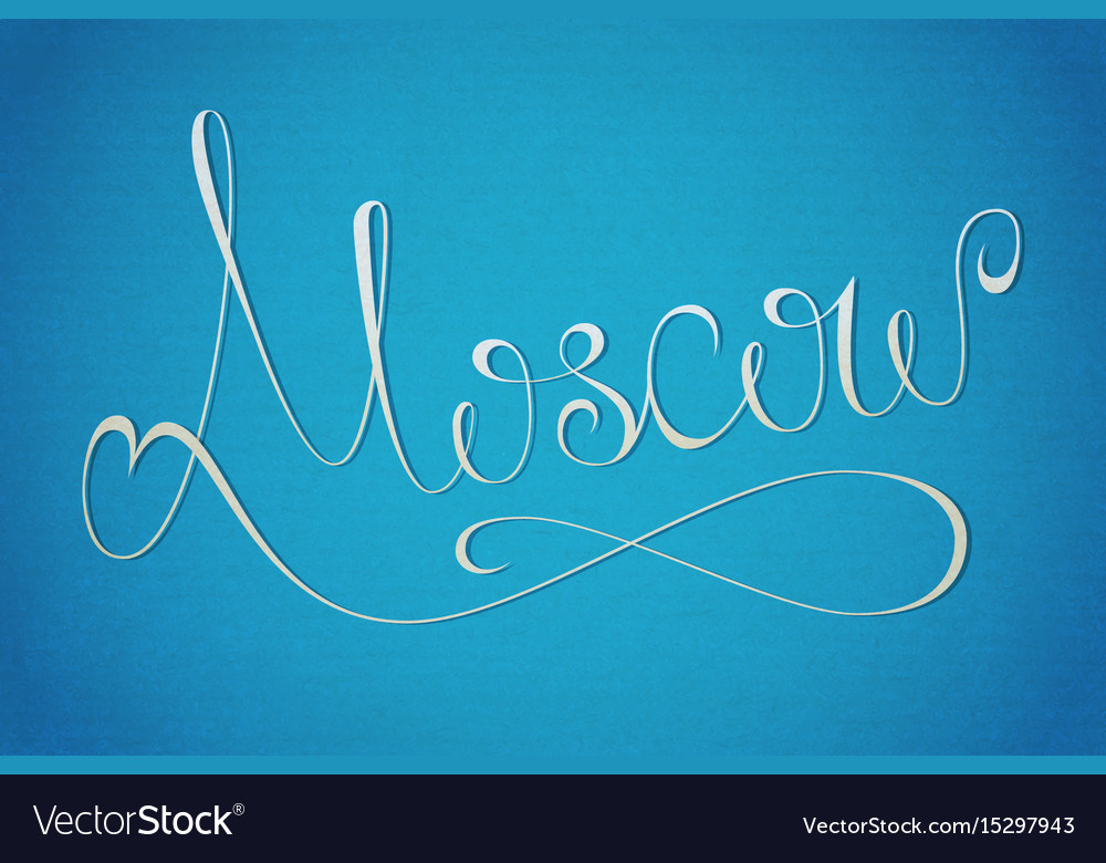 Moscow city lettering on blue vector image