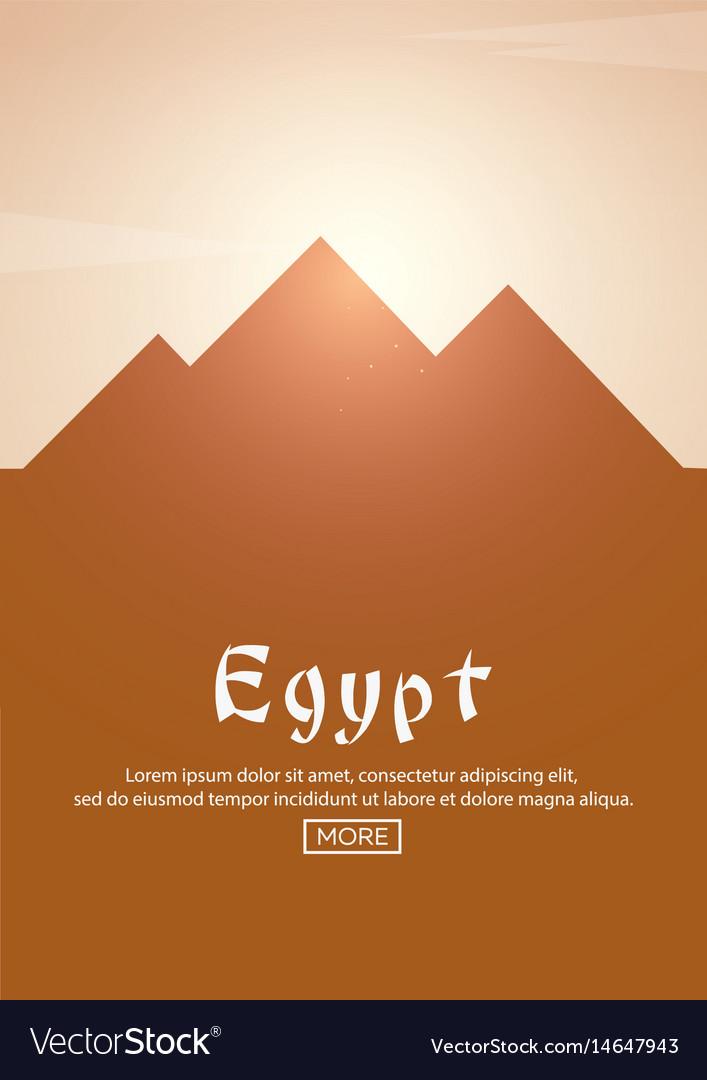 Travel poster to egypt landmarks silhouettes
