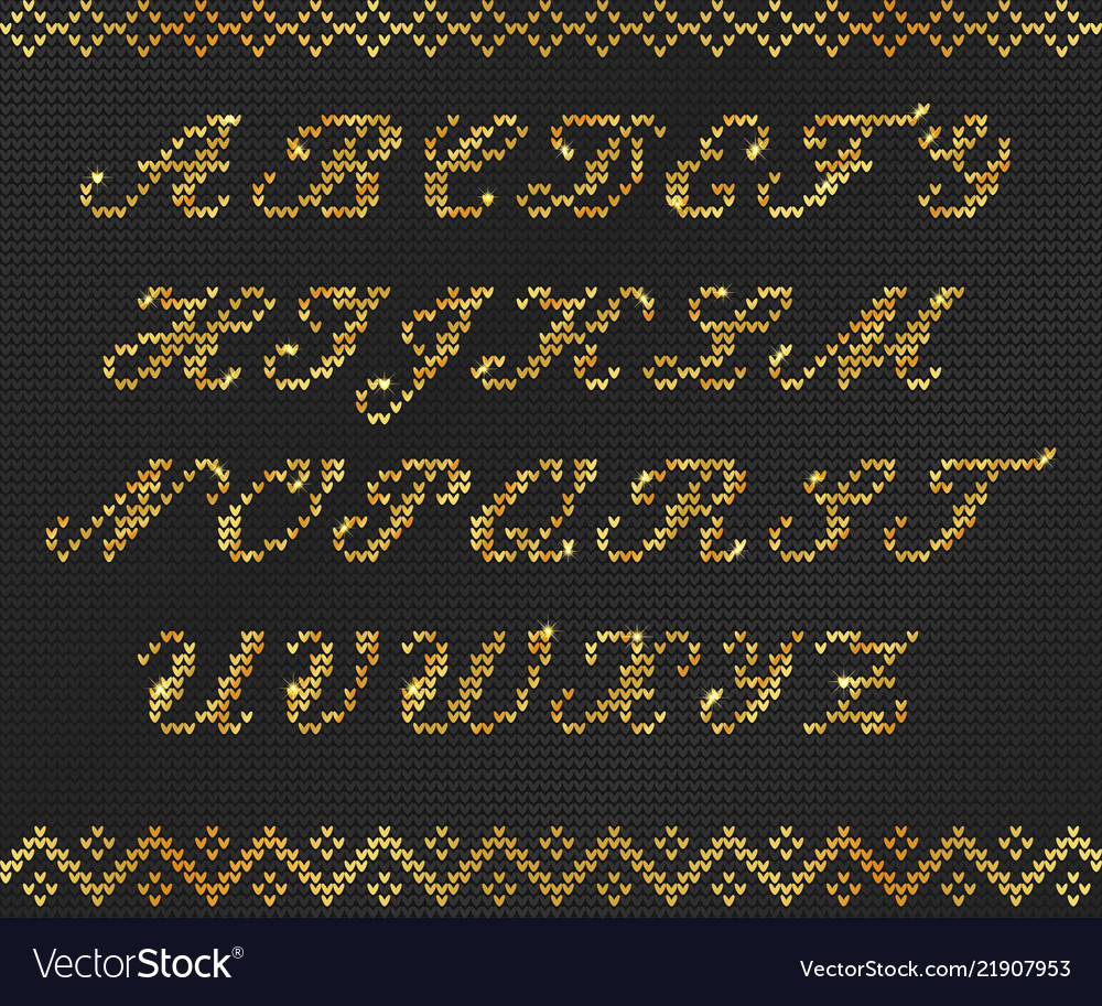 Knitted Ugly Sweater Pattern Gold Design Font