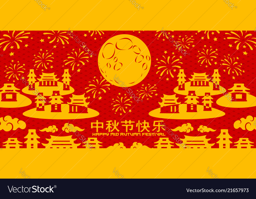 Mid autumn festival rabbit bunny