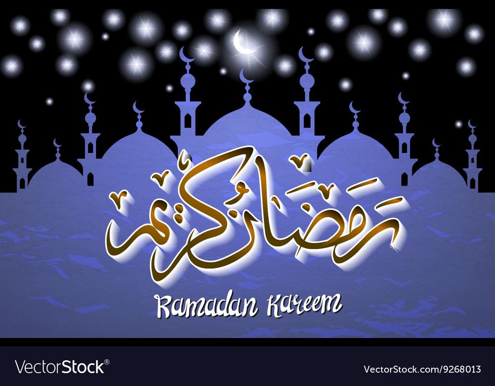 Ramadan backgrounds Ramadan kareem with