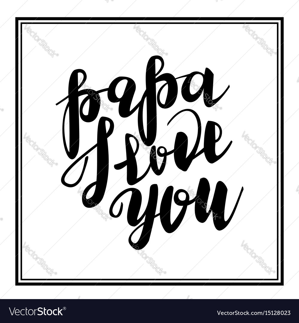 Greeting Dad Happy Fathers Day Love You Royalty Free Vector