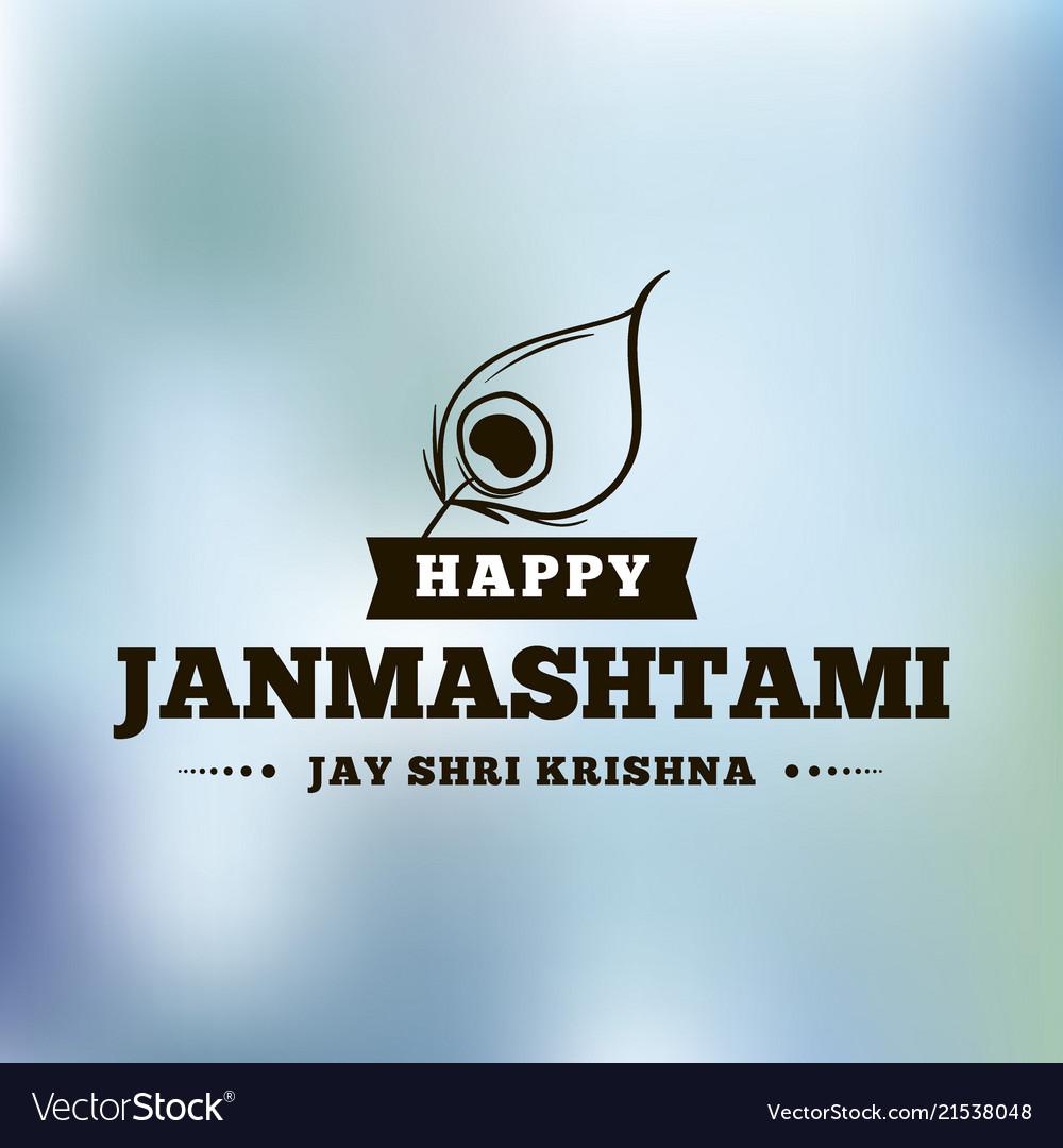 Happy janmashtami festival typographic design