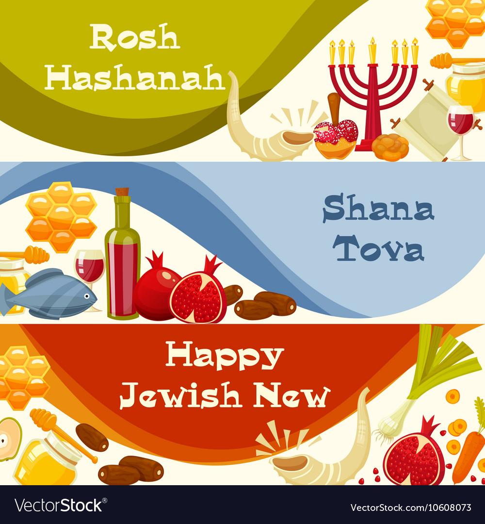 Jewish New Year or Rosh Hashanah in 2019 30