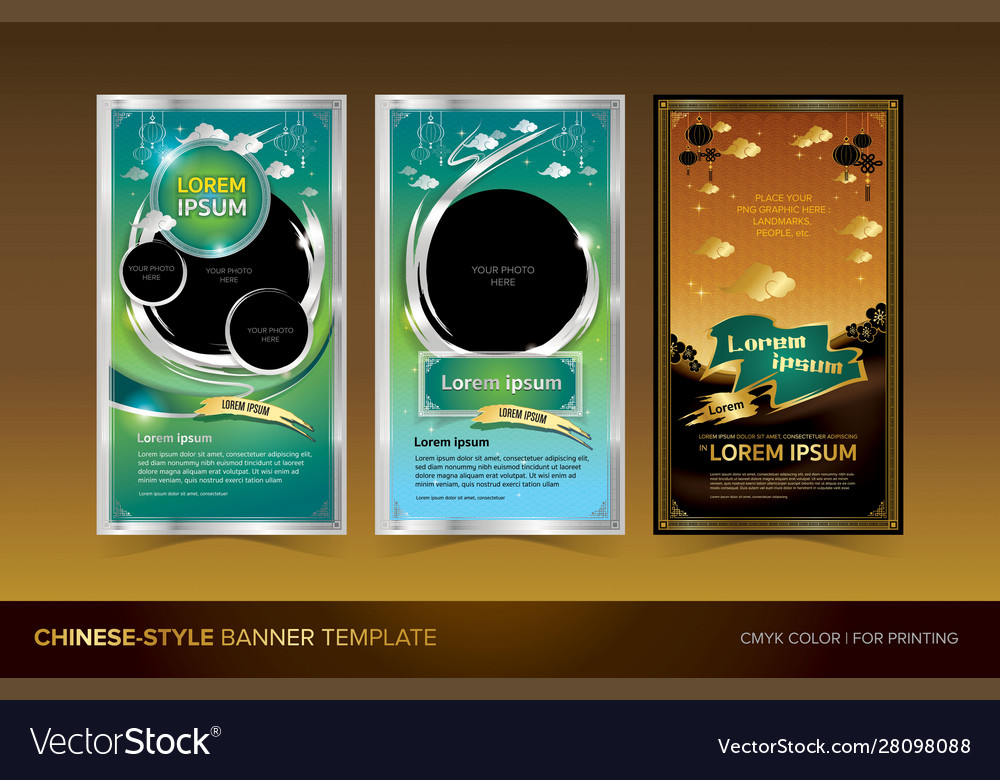 A pack chinese banner template