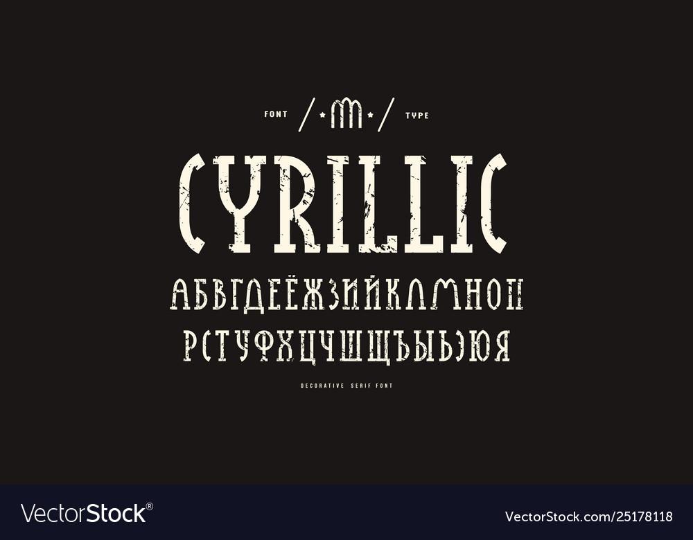 Narrow cyrillic slab serif font in new gothic