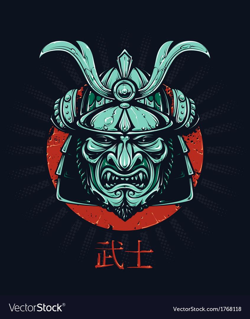 Samurai Mask 2