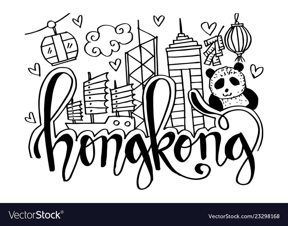 Hand drawn symbols of hongkong