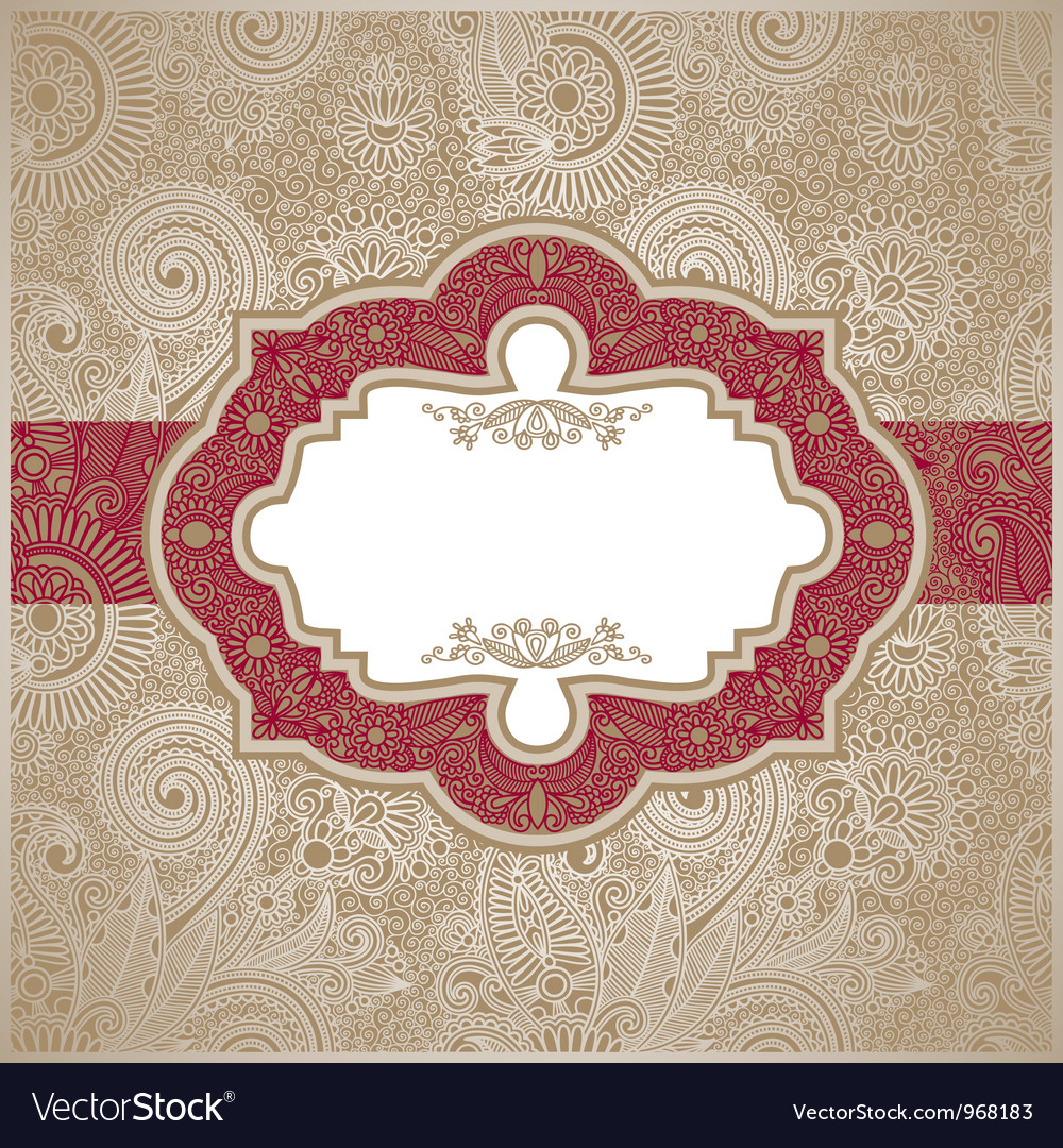 Red and Gold Paisley Square Envelope