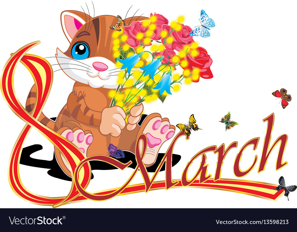 Tiger with flowers greeting card with 8 march vector image
