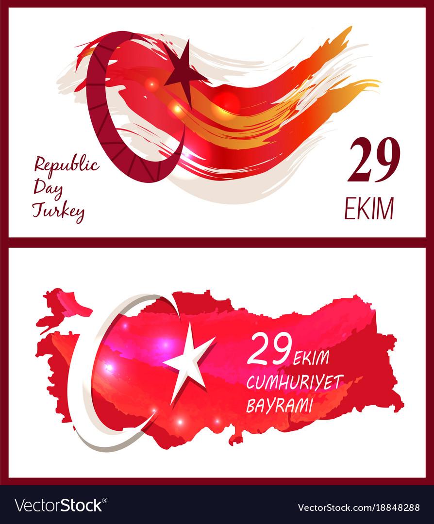 Republic day turkey icon set
