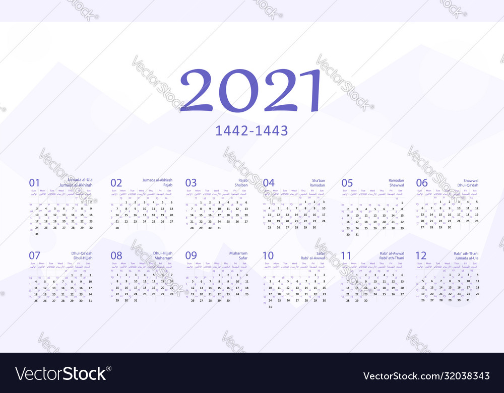 Calendrier Hegire 2021 Hijri islamic calendar 2021 from 1442 to 1443 Vector Image