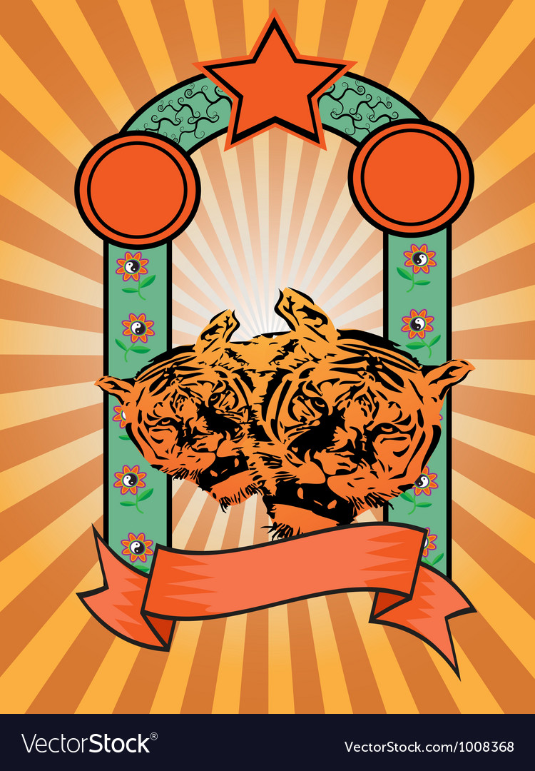 Tiger Poster background vector image
