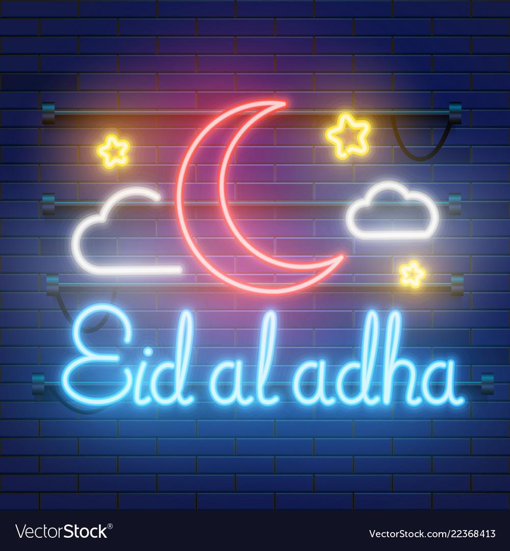 Eid Al Adha Festive Card Design Template Islamic Vector Image
