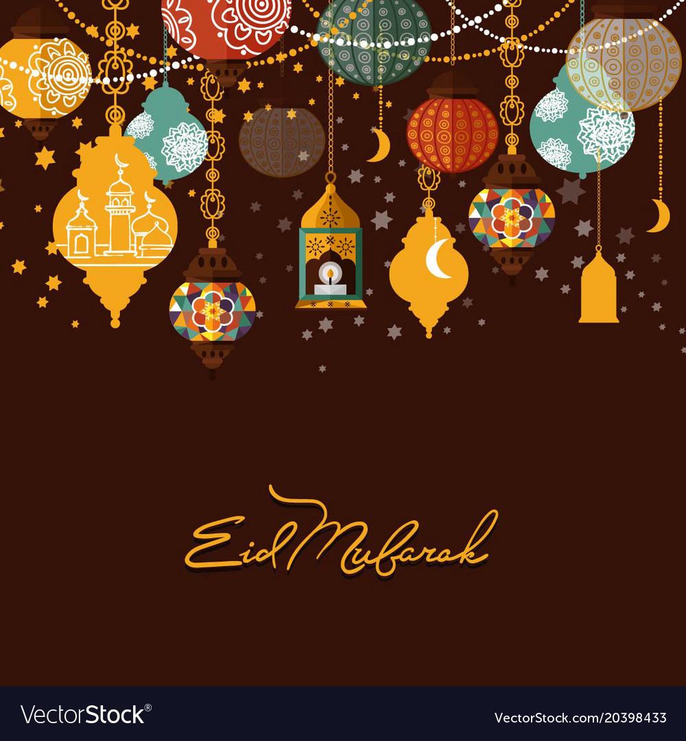 Eid mubarak arabic muslim card design royalty free vector eid mubarak arabic muslim card design vector image m4hsunfo