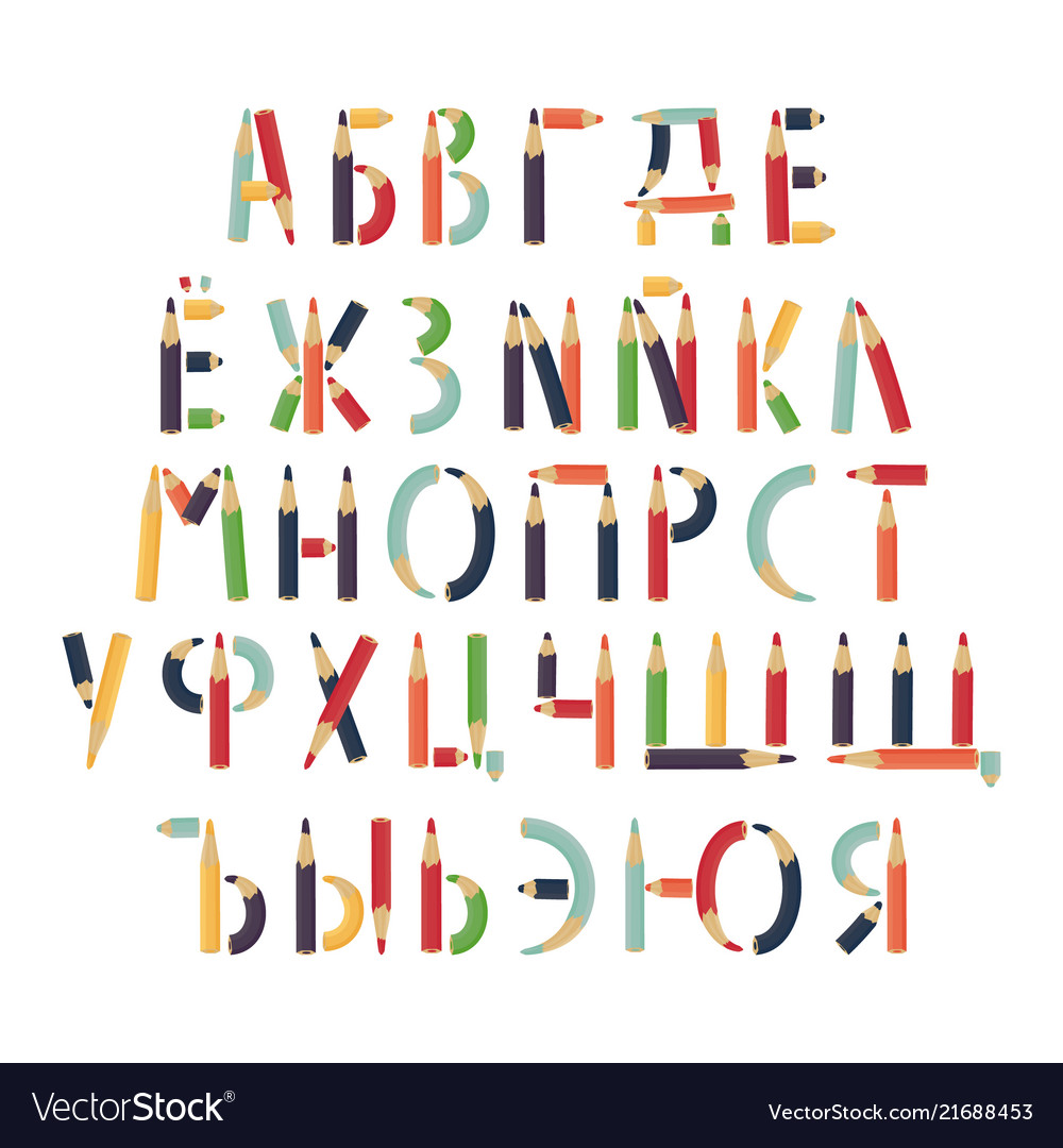 Cyrillic alphabet is formed of pencils