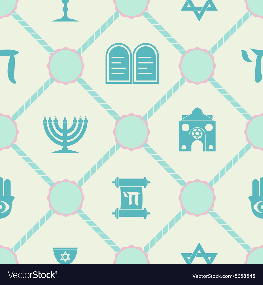 Seamless Background With Jewish Symbols Royalty Free Vector