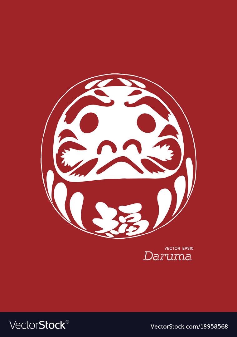 Daruma doll is a talisman for japanese sketch