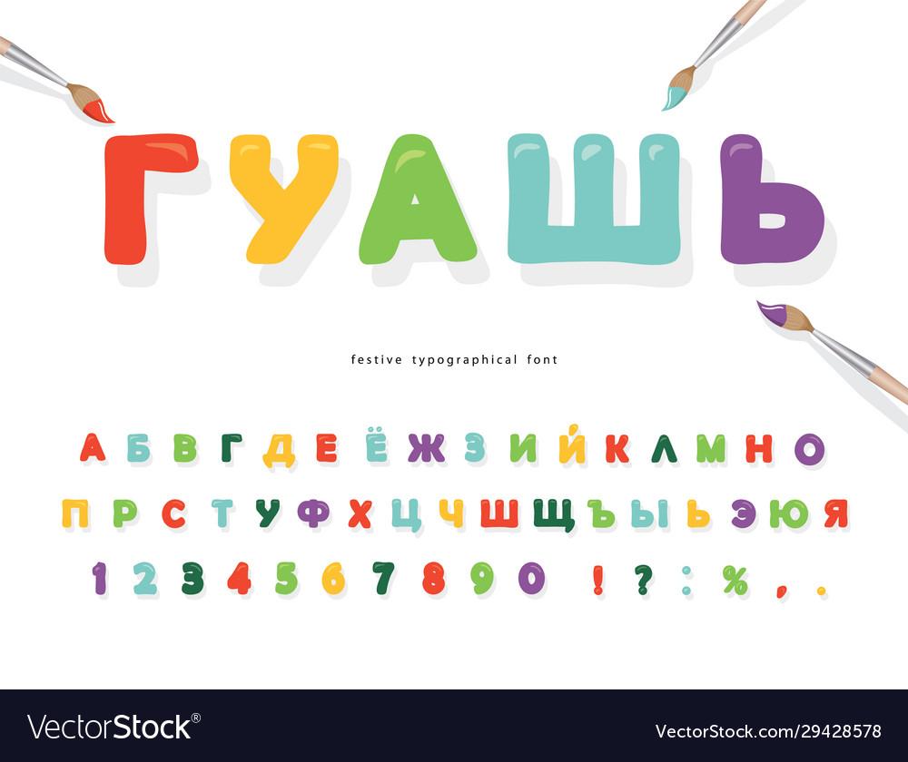 Gouache paint cyrillic font for kids design