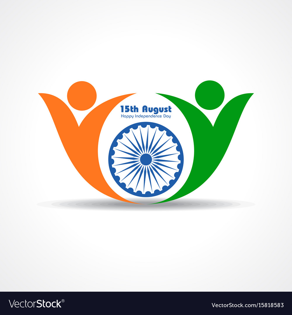 For independence day of india