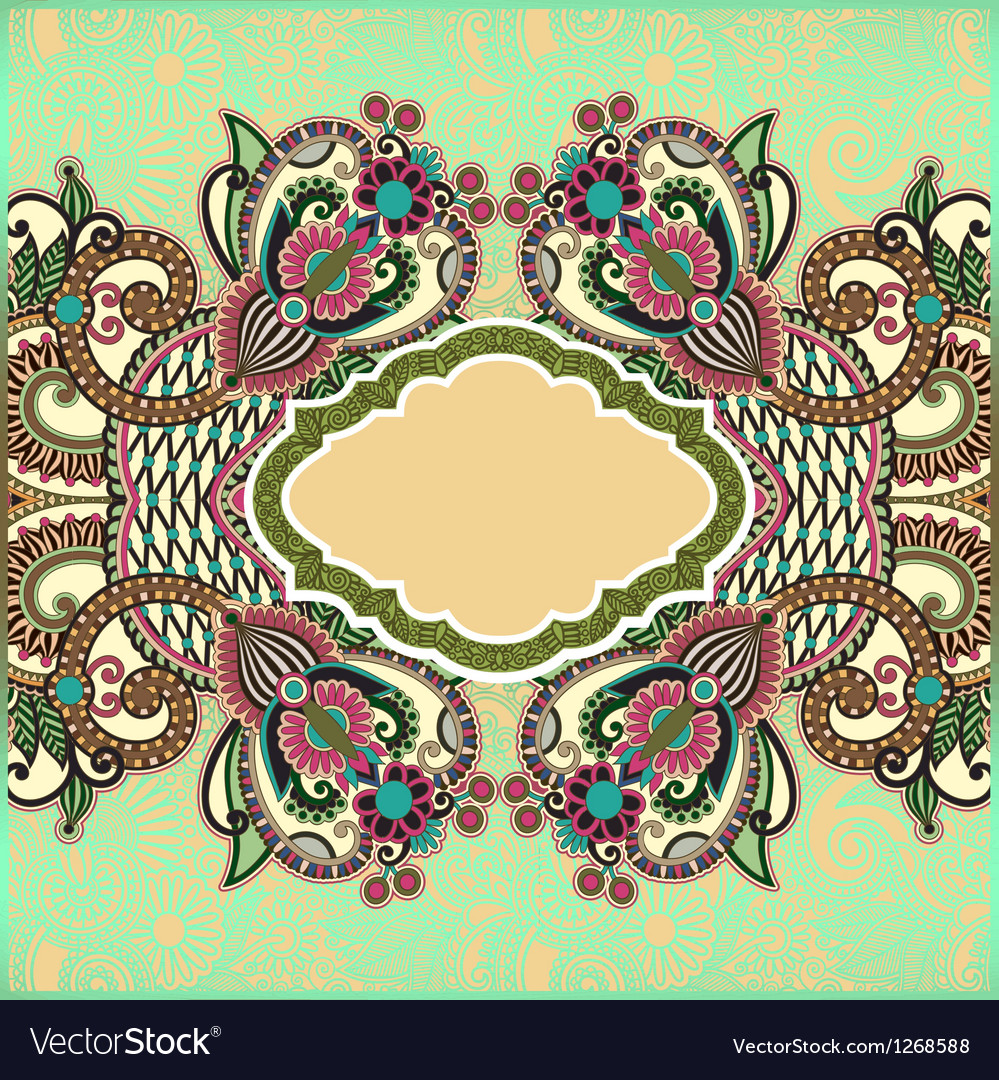 Ornamental template vector image