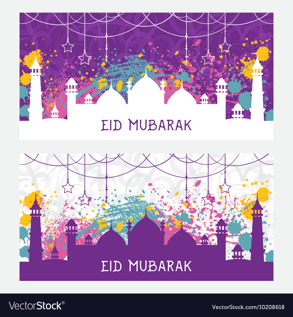 Greeting card for muslim festival eid mubarak vector image m4hsunfo