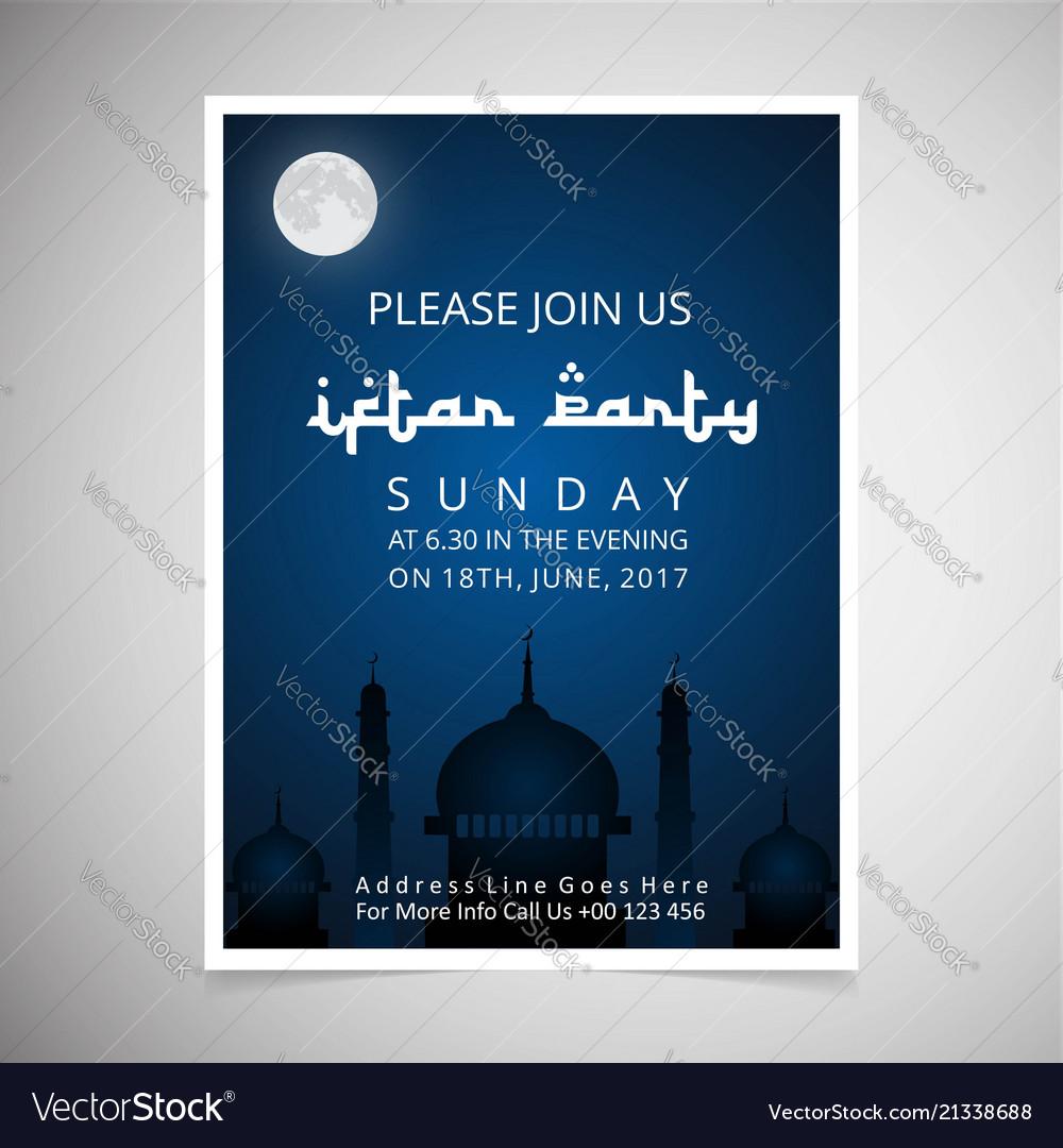 Elegant Iftar Party Invitation Card Design